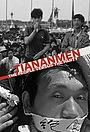 Сериал «Tiananmen» (2019)