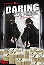 Сериал «Daring Capers» (1999 – 2002)