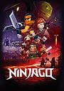 Серіал «LEGO Ниндзяго» (2019 – ...)