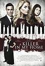 Фільм «Убийца в доме» (2020)