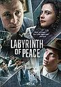 Серіал «Лабиринт мира» (2020)