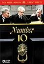 Серіал «Резиденция премьер-министра Великобритании» (1983)