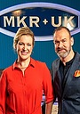 Сериал «My Kitchen Rules UK» (2016 – 2017)