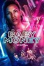 Фільм «Детские деньги» (2021)