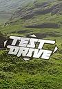 Серіал «Test Drive» (2019 – ...)