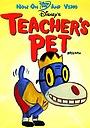 Сериал «Любимчик учителей» (2000 – 2005)