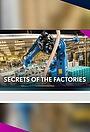 Сериал «Secrets of the Factories» (2019 – ...)