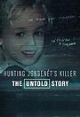 Серіал «The Untold Story» (2019 – ...)