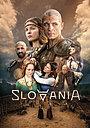 Сериал «Славяне» (2021 – ...)