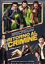 Фільм «Возвращение к преступлению» (2021)
