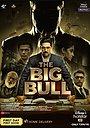 Фильм «Большой бык» (2021)