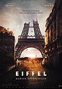 Фільм «Ейфель» (2021)