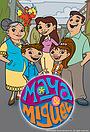 Серіал «Майя и Мигель» (2004 – 2007)