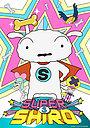 Серіал «Супергерой Сиро» (2019 – 2020)