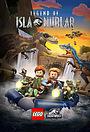 Серіал «Lego Мир Юрского периода: Легенда острова Нублар» (2019 – ...)