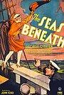 Фільм «Под морей» (1931)