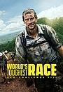 Сериал «Самая жесткая гонка в мире» (2020)