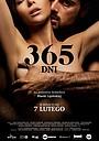 Фільм «365 днів» (2020)