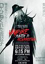 Серіал «Vampire Hunter D: Resurrection»