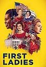 Серіал «Первые леди» (2020)