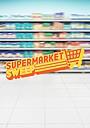 Сериал «Supermarket Sweep» (2020 – ...)