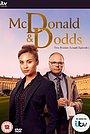 Сериал «Макдональд и Доддс» (2020 – ...)