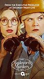 Сериал «Мэйплворт расследует убийства» (2020 – ...)