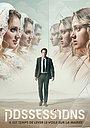 Сериал «Одержимость» (2020)