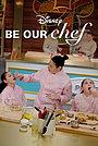 Сериал «Будь нашим шеф-поваром» (2020)