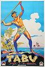 Фільм «Табу: Історія Південних морів» (1931)