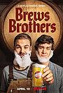Сериал «Пивовары» (2020)