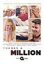Сериал «Миллион благодарностей» (2020 – ...)