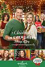 Фільм «Рождество в Эвергрин: Благая весть» (2019)