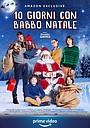 Фильм «10 giorni con Babbo Natale» (2020)