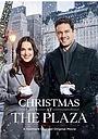 Фільм «Рождество в «Плазе»» (2019)