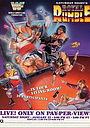 Фильм «WWF Королевская битва» (1994)