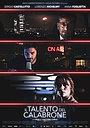 Фильм «Il talento del calabrone» (2020)