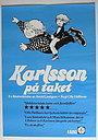 Серіал «Карлсон, который живет на крыше» (1976)