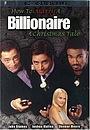 Фильм «Как жениться на миллиардерше» (2000)