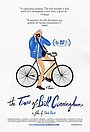 Фільм «The Times of Bill Cunningham» (2018)