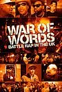 Фільм «War of Words: Battle Rap in the UK» (2016)