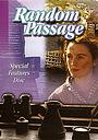 Серіал «Random Passage» (2002)