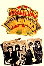 Фільм «The True History of the Traveling Wilburys» (2007)