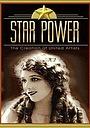 Фильм «Star Power: The Creation of United Artists» (1998)