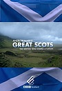 Серіал «Andrew Marr's Great Scots: The Writers Who Shaped a Nation» (2014)