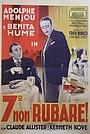 Фільм «Алмаз режет алмаз» (1932)