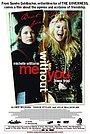Фільм «З тобою та без тебе» (2001)