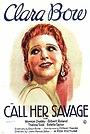 Фільм «Называй ее дикой» (1932)