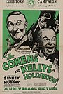 Фільм «Коэны и Келли в Голливуде» (1932)