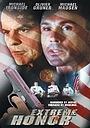 Фільм «Вища честь» (2001)